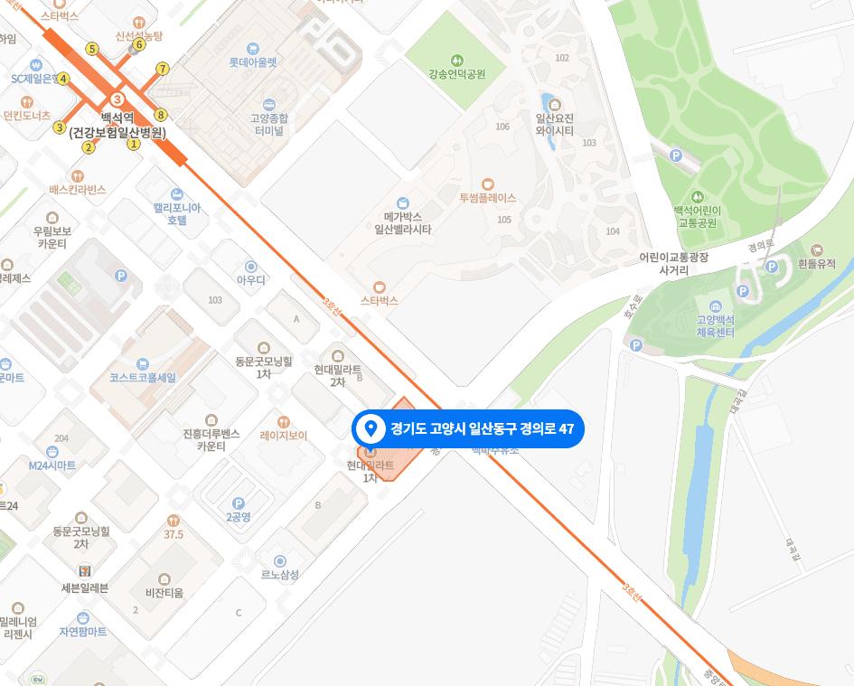 백석역 마사지 구인구직 지도