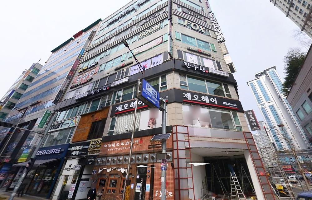 동탄 반송동 마사지 구인구직 건물