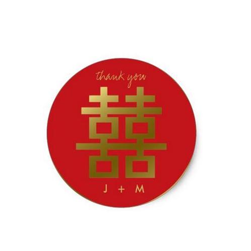 Dubbel geluk rood personaliseerbaar sluitzegel