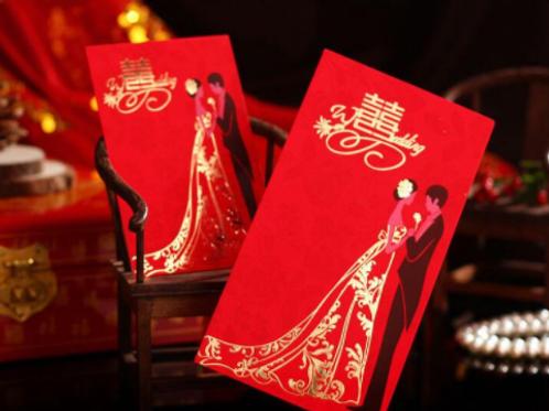 Aziatische rode envelop dubbel geluk