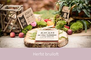 Herfst bruiloft | YourWeddingShop