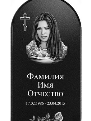 Реклама б.jpg
