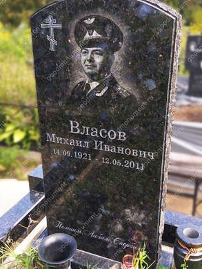 ocheretyanskij-granit-pamyatnik-muzhchin