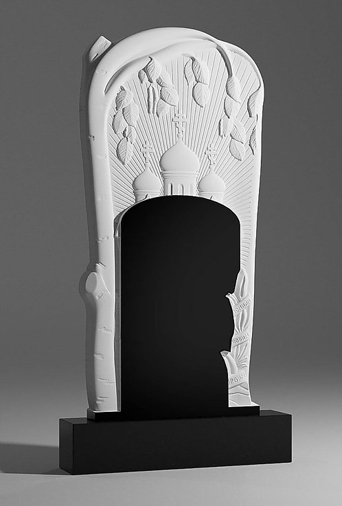 Памятник В-46 Береза и храм