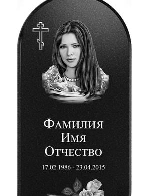 Реклама с.jpg
