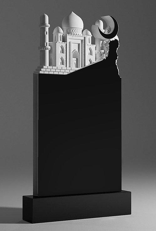 Памятник В-45 Мечеть и полумесяц