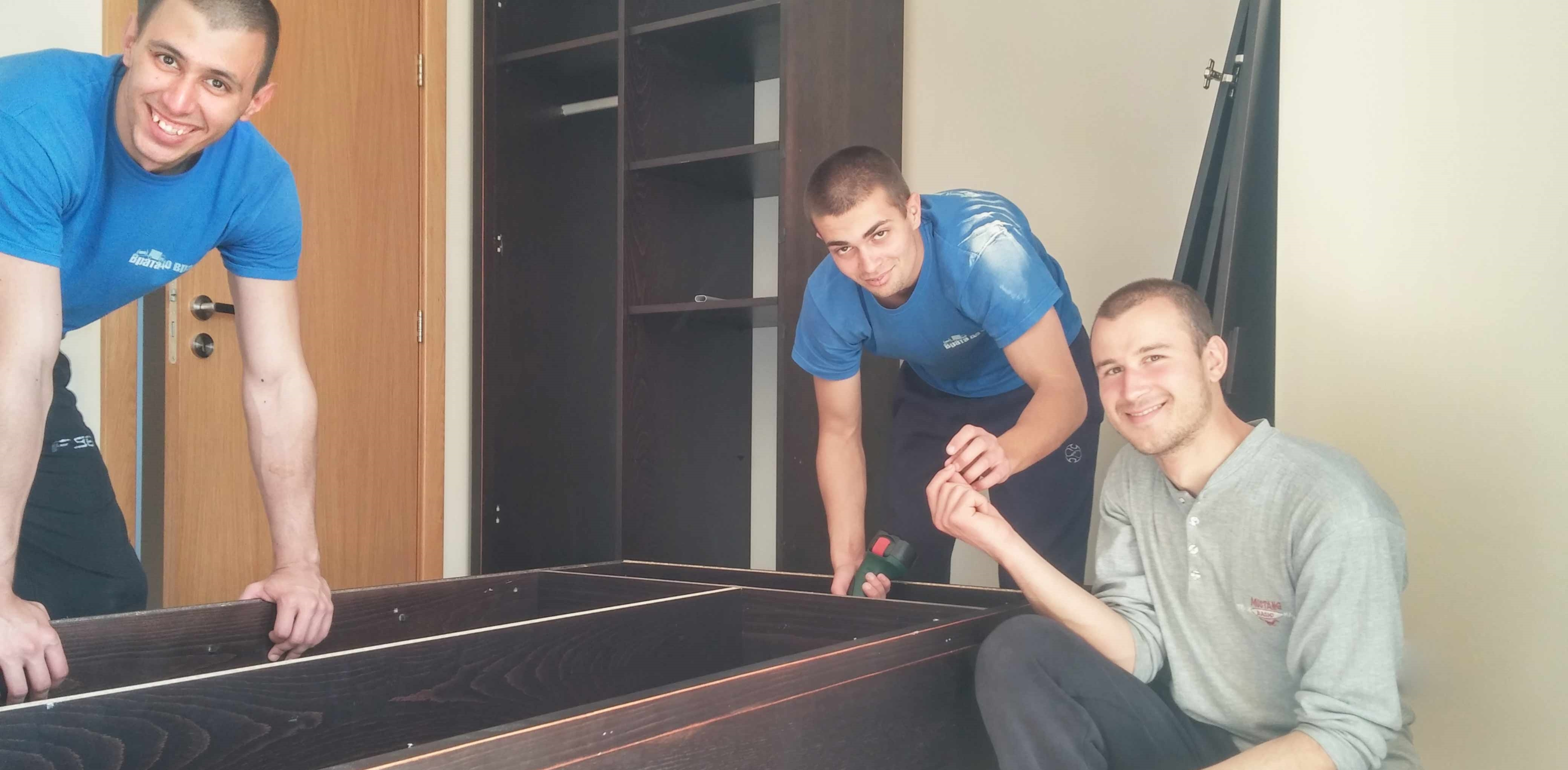 Сглобяване на мебели
