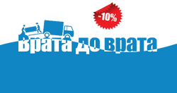 Long-Logo-no-bck-PNG-10%