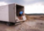 изхвърляне строителен отпадък в депо
