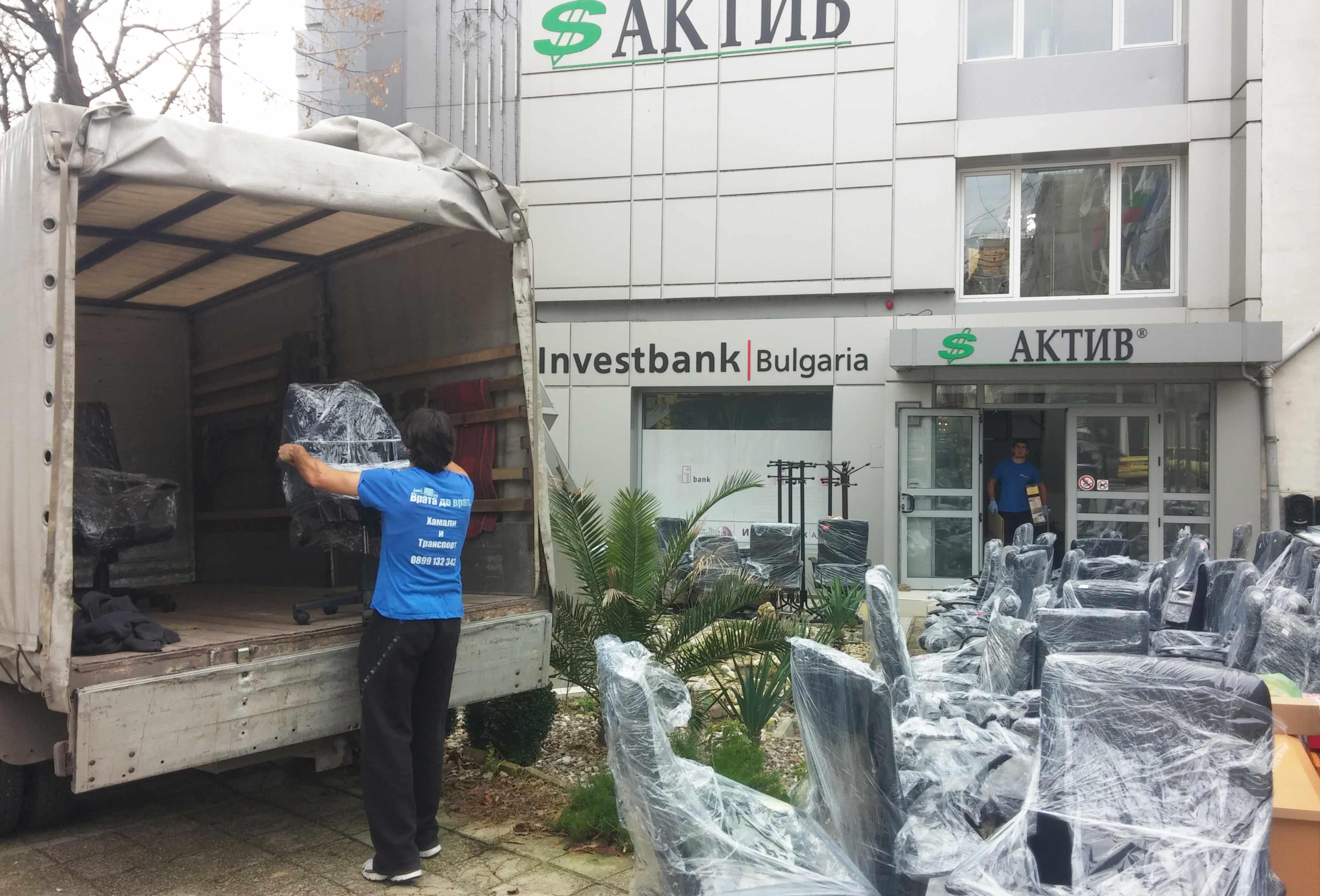 Преместване на офис мебели Варна