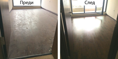 основно почистване, почистване след ремонт, почистване при нанасяне и изнасяне, премахване следи боя пръски