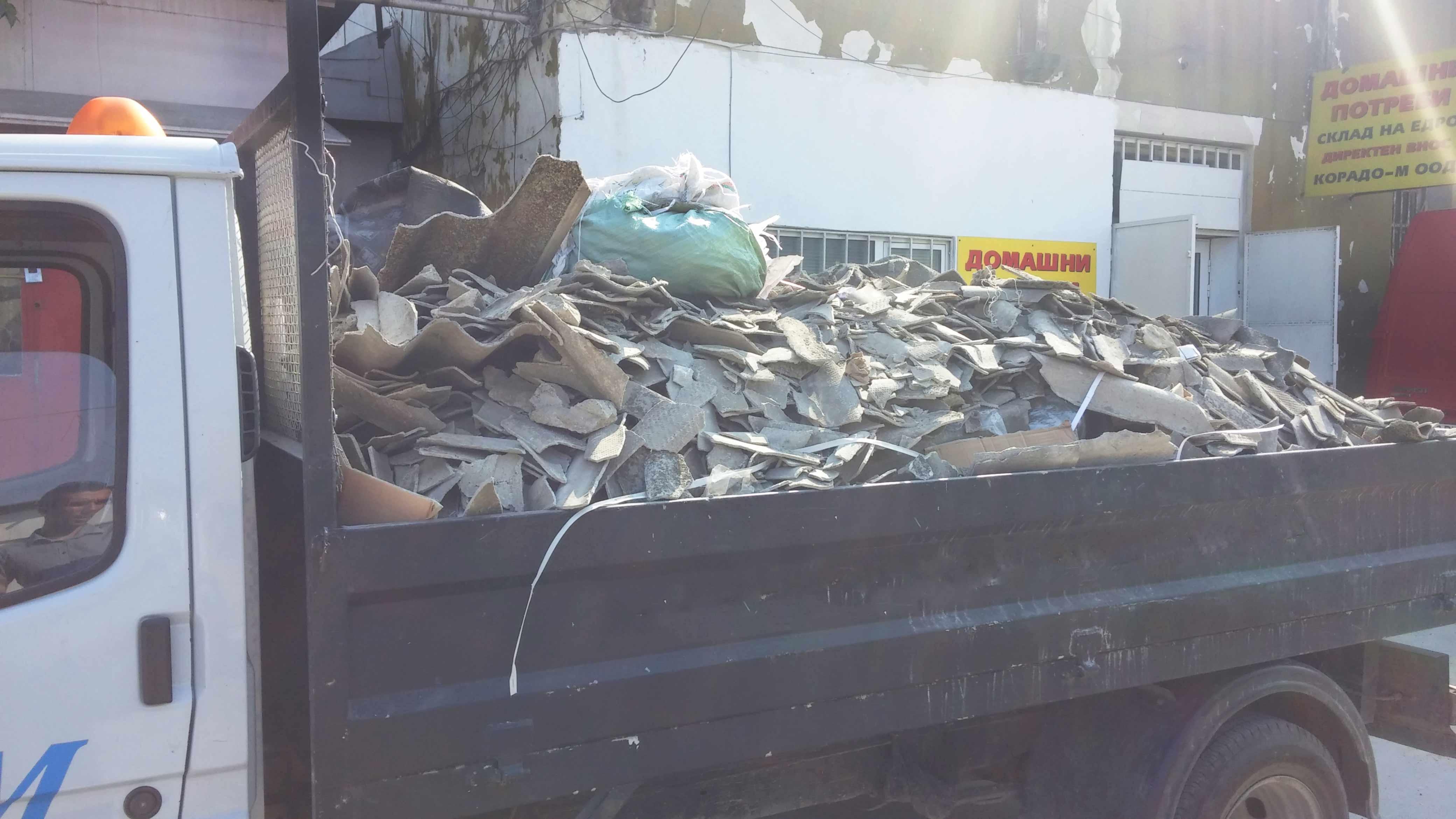 Строителни отпадъци самосвал