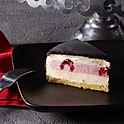Raspberry Pistachio