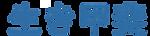 ikigai letras japonesas.png