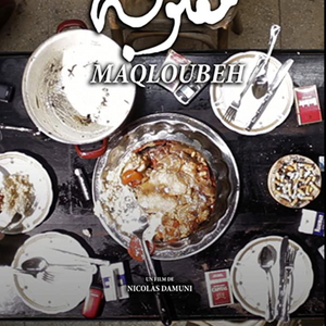 The Myth of Accessibility: Streaming, Palestinian Film and Nicolas Damuni's Maqloubeh