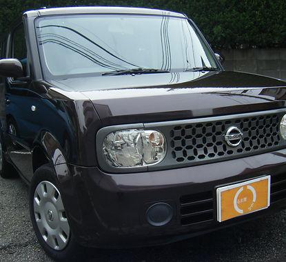 DSCF9464.JPG