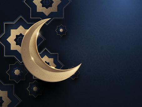 על סהרונים ועל לוח השנה המוסלמי (כולל תרגום לערבית)