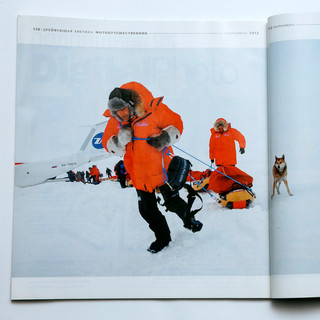 Life on the drifting ice