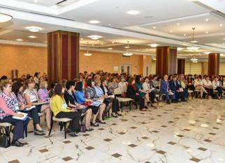 II краевая конференция «Опыт, инновации и перспективы организации исследовательской и проектной деят