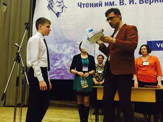 Отчет о проведении XXIV Всероссийских юношеских чтений им.В.И.Вернадского