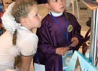 Всероссийский конкурс исследовательских работ и творческих проектов дошкольников и младших школьнико
