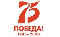 Logotip75.jpg