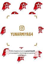 Визитка instagram.jpg