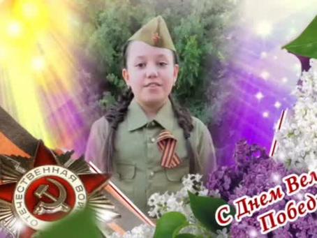 «Мы эту Победу вовек не забудем!» -  поздравление всех жителей Саратовской области с Днем Победы