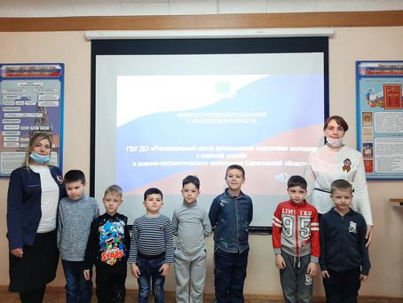 О проведении экскурсии с воспитанниками МБДОУ «Центр развития ребенка – детский сад №44»