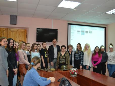 Сотрудники ГБУ Центра провели встречу с обучающимися педагогического колледжа