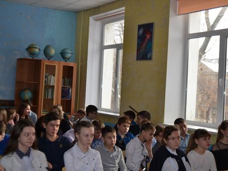 О проведении часа истории «Судьба Ленинграда»