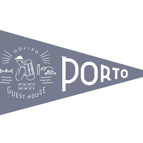 門司港ゲストハウス「PORTO」&北九州市