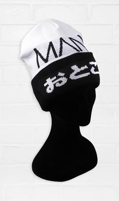 Man Japanese Hat 250.jpg