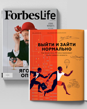 """To enter and to exit safely"" A series of illustrations for an article in ForbesLife Russia about myths around midlife crisis."