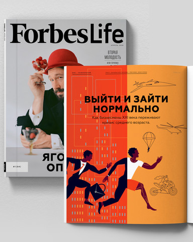 """""""To enter and to exit safely"""" A series of illustrations for an article in ForbesLife Russia about myths around midlife crisis."""