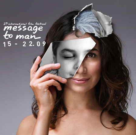 Advertising campaign for Message to Man International Film Festival. 2017