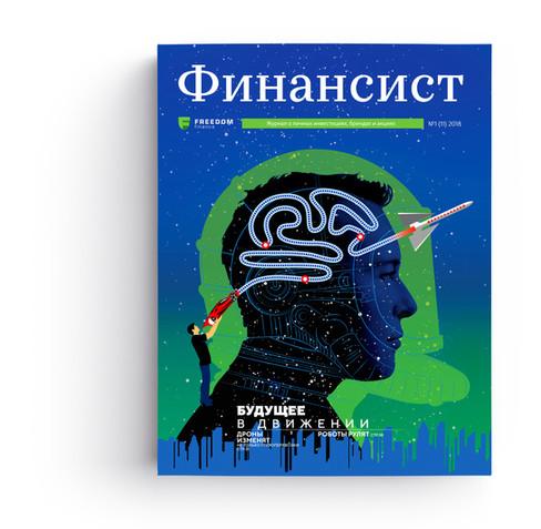 Financial Magazine
