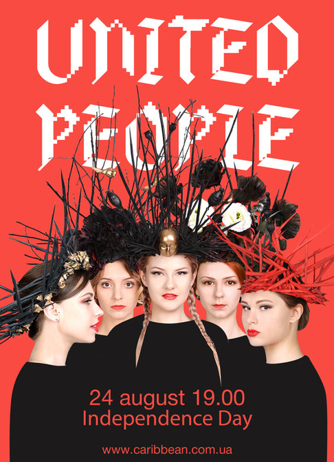 Poster for United People band