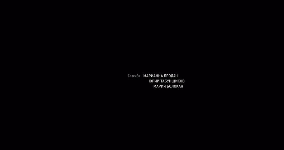 'Euthanasia'. Short film titles.