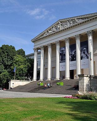 Magyar_Nemzeti_Muzeum.jpg
