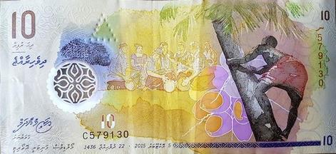Maldív rúfia -előlap