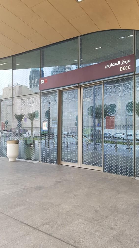 Metróbejárat Dohában