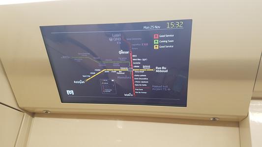 Dohai metrótérkép