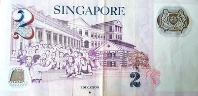 Szingapúri dollár - hátlap
