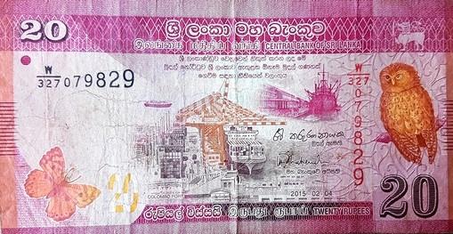 Sri Lanka-i rúpia - hátlap