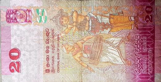 Sri Lanka-i rúpia - előlap