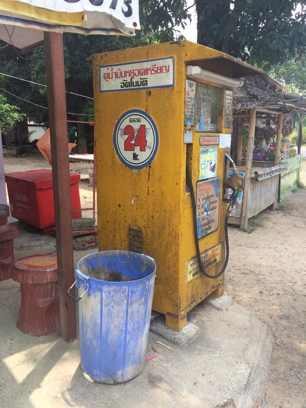 Önkiszolgáló benzinkút;Thaiföld; Krabi