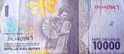 Indonéz rúpia - hátlap