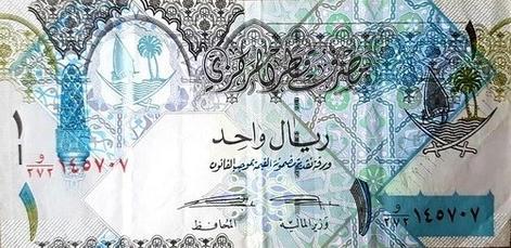 Katari rijál - előlap