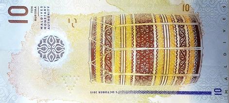 Maldív rúfia - hátlap